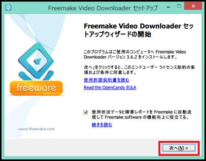 Freemake03