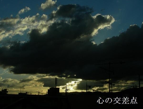 待つだけの恋 by空倶楽部