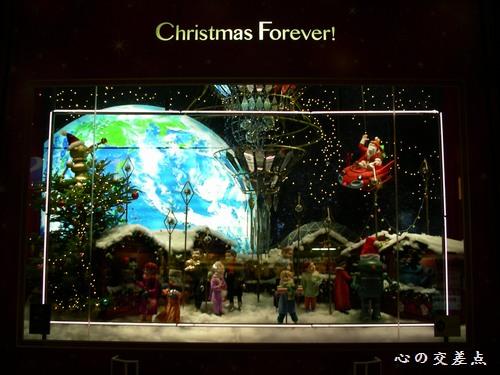 クリスマスには 間に合わなくて…
