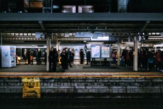 Japan Train Station