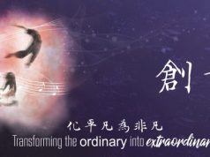 XuetangX – First Chinese MOOC Platform