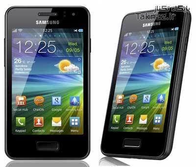 قیمت مناسب گوشی موبایل