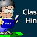 Class 2 Hindi Online Classes | CBSE | ICSE | NCERT Solutions