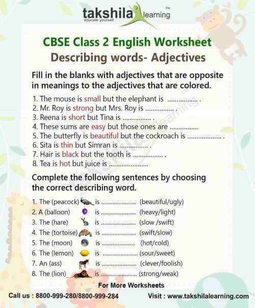 small resolution of Adjectives Practice Worksheet for Class 2 English Grammar – Adjectives