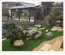 和の庭+人工芝