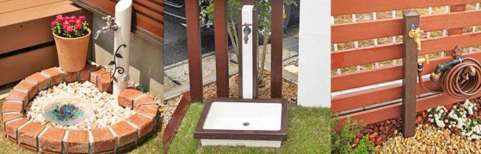 立水栓・ガーデンパン・水鉢・蛇口などの水まわり