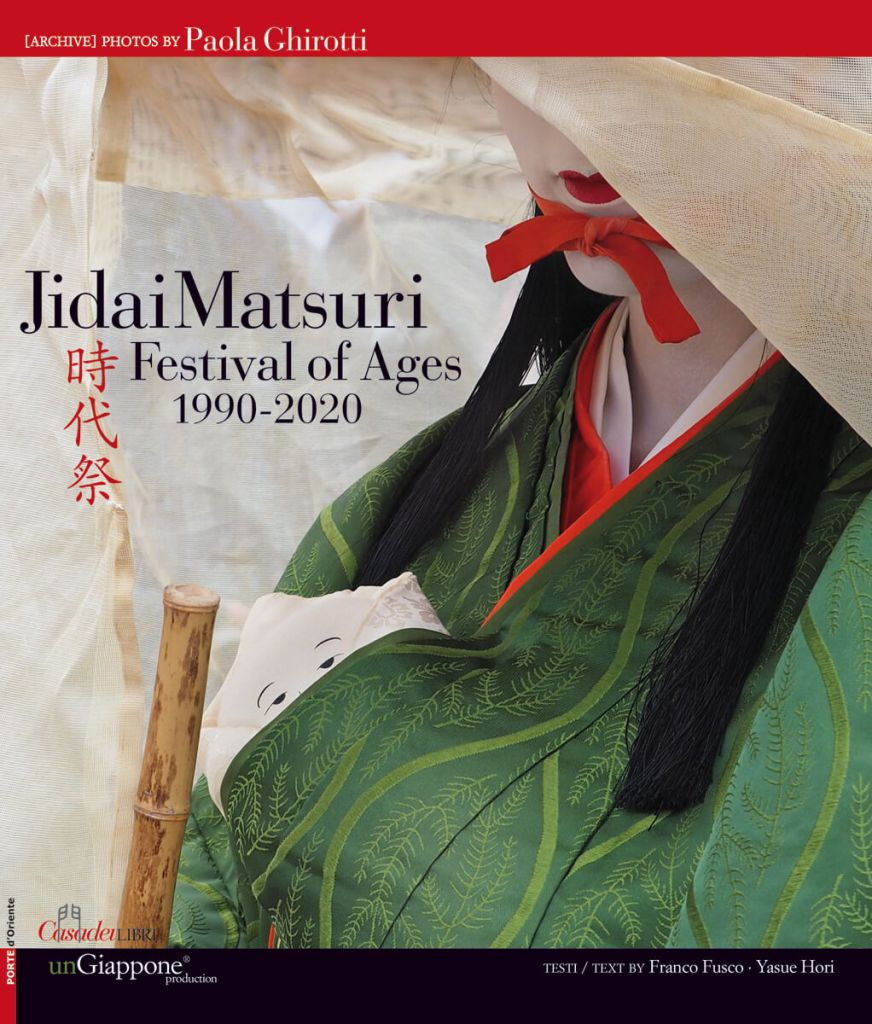 TAKUMI lifestyle | Jidai Matsuri CoverBook
