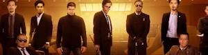 THE RAID 2 'Berandal' Trailer # 2 [International Trailer]