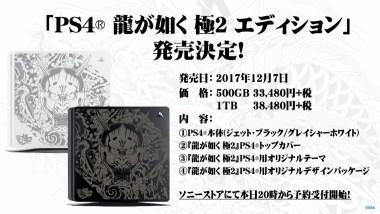 Yakuza Kiwami 2 playstation 4 collector