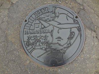 Hamanaka-plaque-egout-Lupin-III-003