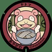 Yadon-manholes-japan-Ayagawa