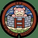 Yadon-manholes-japan-Higashikagawa
