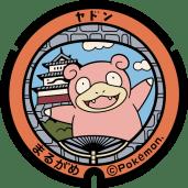 Yadon-manholes-japan-Marugame