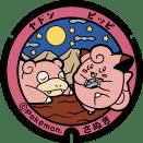 Yadon-manholes-japan-Sanuki
