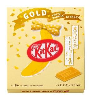 Kit-Kat-Gold-Tokyo-Banana-004