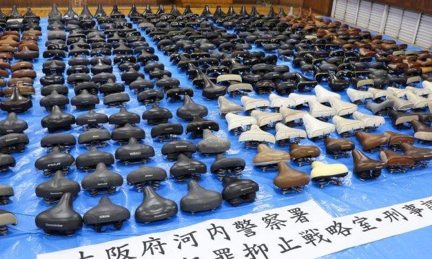 Japon: Un habitant de la préfecture d'Osaka arrêté pour avoir volé 5800 selles
