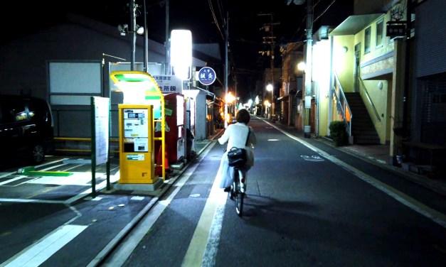 Une petite excursion de nuit dans les rues de Kyoto avec GlimpseJapan