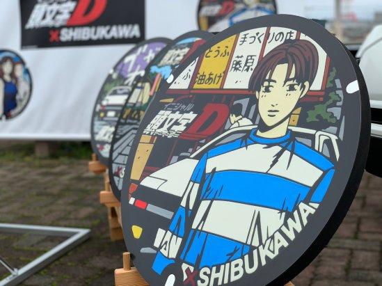 Japon-Shibukawa-Gunma-Initial-d-0003