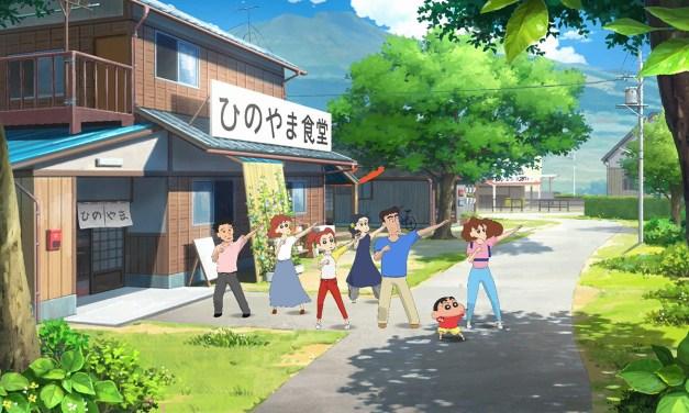 Le jeu Crayon Shin-chan: Ora to Hakase no Natsuyasumi annoncé sur Nintendo Switch au Japon