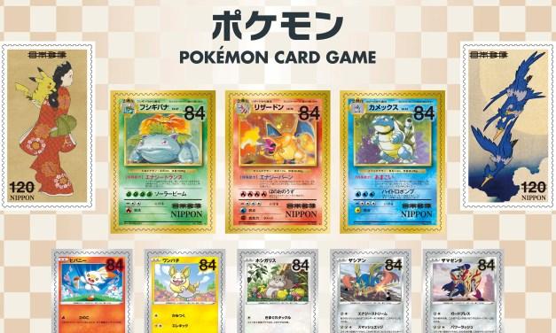 La poste japonaise va commercialiser une nouvelle série de timbres Pokémon