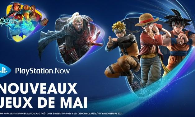 Sony annonce trois nouveaux jeux pour le PlayStation Now