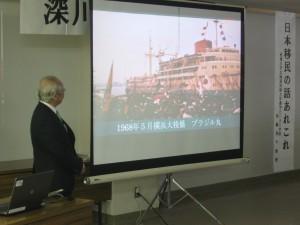 移民船ブラジル丸の写真
