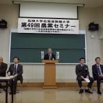4 岡崎学科長、開会の辞