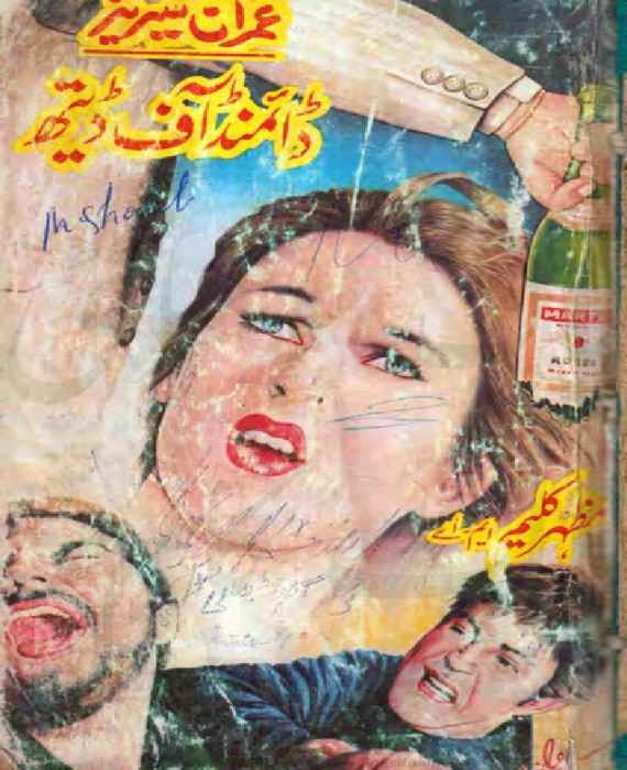 Diamond of Death Imran Series by Mazhar Kaleem M.A