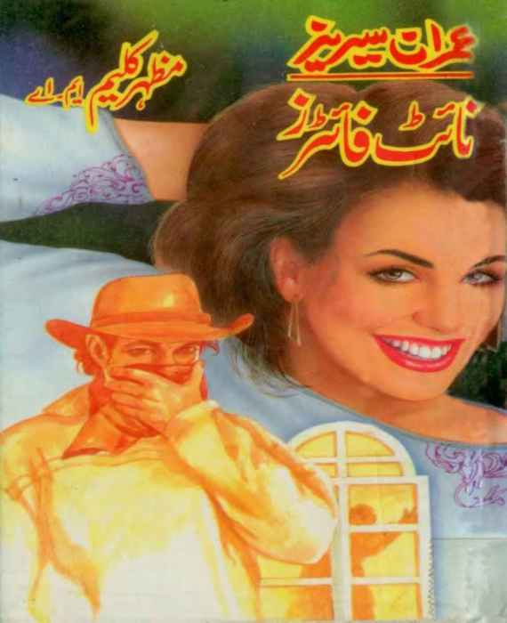 Night Fighters Imran Series by Mazhar Kaleem M.A
