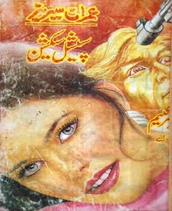 Special Section Imran Series by Mazhar Kaleem M.A