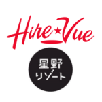 HoshinoResorts-HireVue