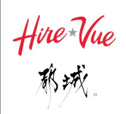 Miyakonojo-hirevue