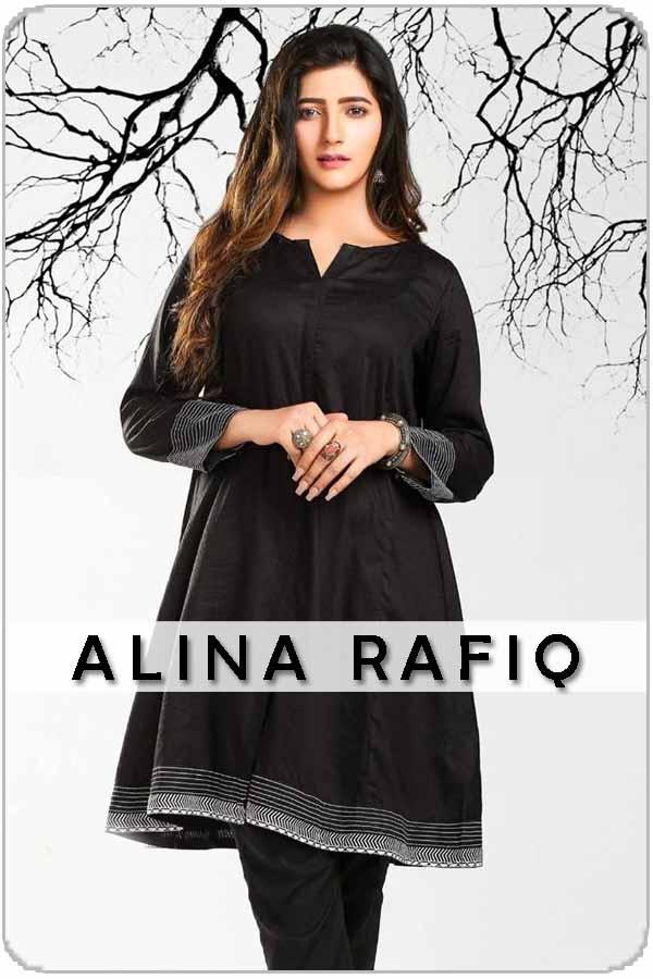 Pakistan Female Model Alina Rafiq