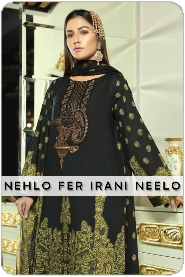 Pakistan Female Model Nehlo Fer Irani Neelo