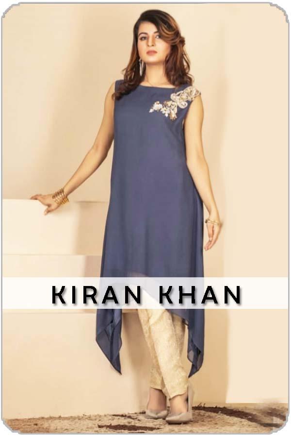 Pakistan Female Model kiran khan