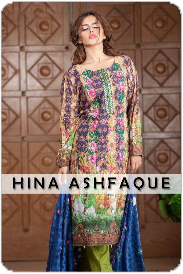 Pakistani Female Model Hina Ashfaque