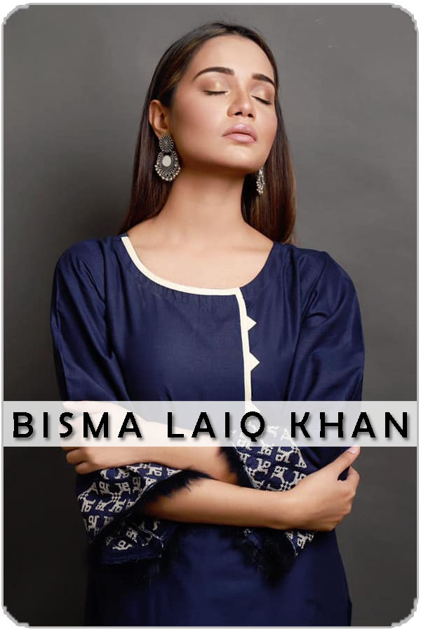 Top Pakistani Female Model Bisma Laiq Khan