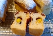 Delicious Mini Stollen make a fab alternative to Christmas cake & are delicious to eat whilst they are still warm when the marzipan oozes out of the middle.