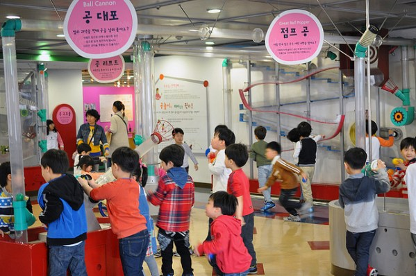 Samsung Children's Museum in Seoul, Korea