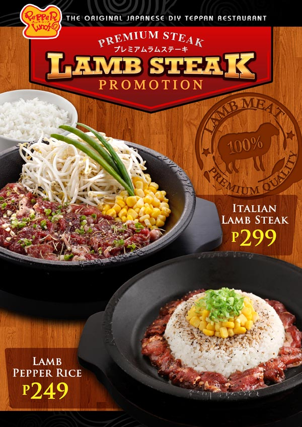 Pepper Lunch Lamb Promo
