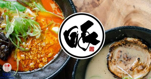 Butamaru Ramen in Westgate Center, Alabang