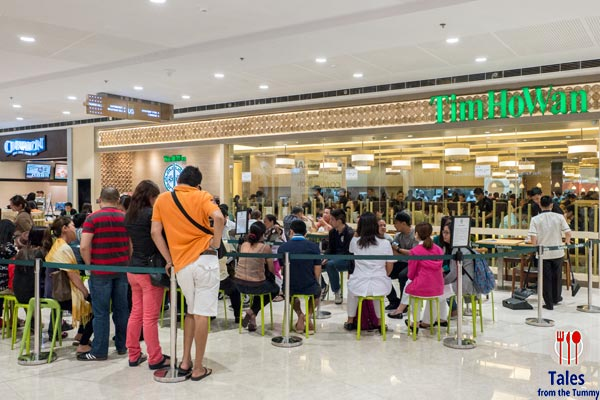 Tim Ho Wan Manila SM Fashion Hall