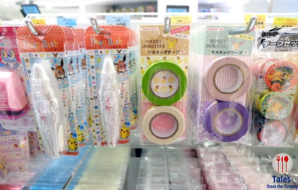 Pokemon Center Daimaru Umeda Osaka Washi Tape