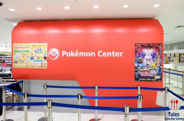 Pokemon Center in Daimaru Umeda, Osaka