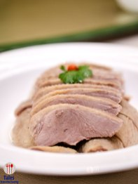 Marinated Salted Duck