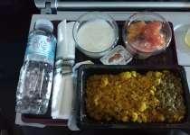 Qatar AIrways Vegetarian Meals