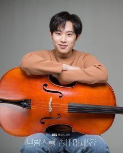 Han Hyo Ho Do You Like Brahms