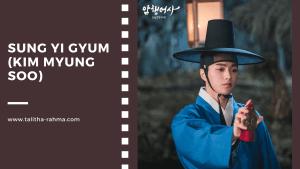 Kim Myung Soo Royal Secret Agent