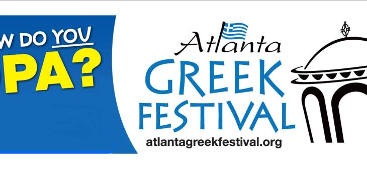TA Live Weekend Picks: Atlanta Greek Festival, Guy, Roswell Wine Festival, & More!