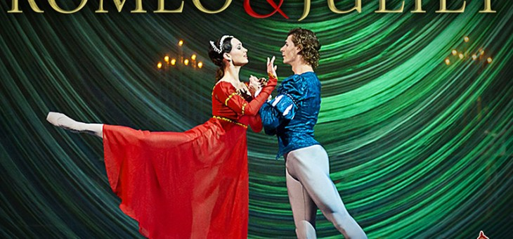 Giveaway: Win Tickets to Romeo & Juliet @ The Fox Theatre 1/10/16